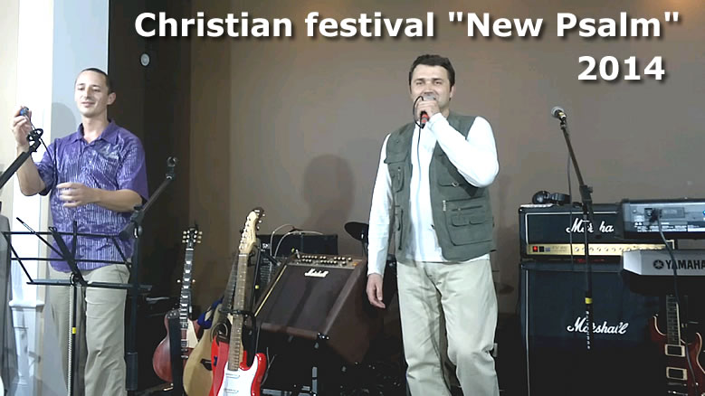 "Christian festival ""New Psalm"" 2014"